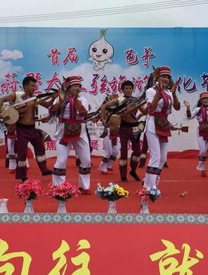 云南石林举办大蒜旅游文化节