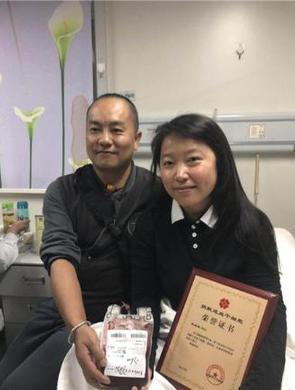 云南80后爱心妈妈捐献造血干细胞