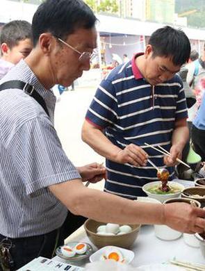 第五届云南民族饮食文化节落下帷幕