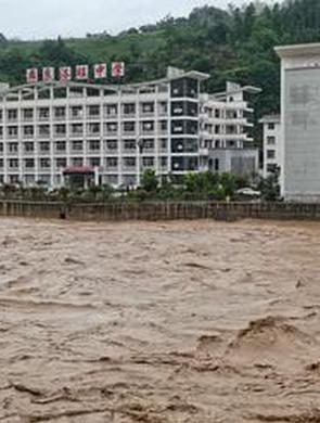 昭通多地遭遇暴雨山洪泥石流