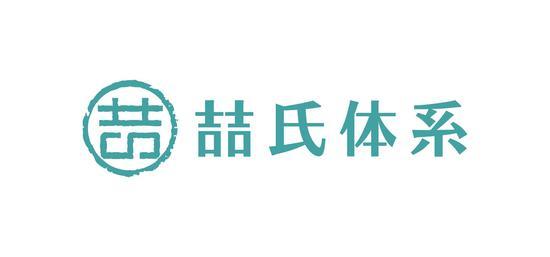 """""""喆式體系""""通過國家標化委審核公布,為云南茶產業植入金融"""