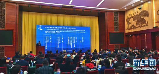 活动现场(摄于12月16日)。新华网发