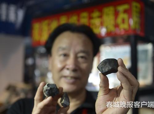 西双版纳目击陨石也有展出