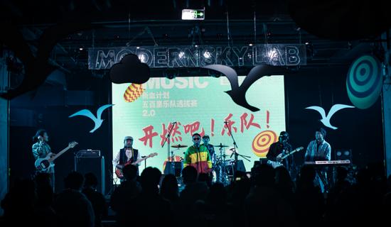 """共赴""""春城之约""""丨新血计划·五百里乐队选拔赛《海鸥》专辑"""