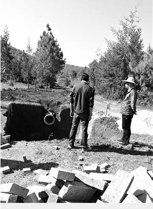 修建水利设施