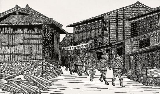 蔡瑶瑶作品 《西南国立联合大学慰问湘黔滇旅行团》
