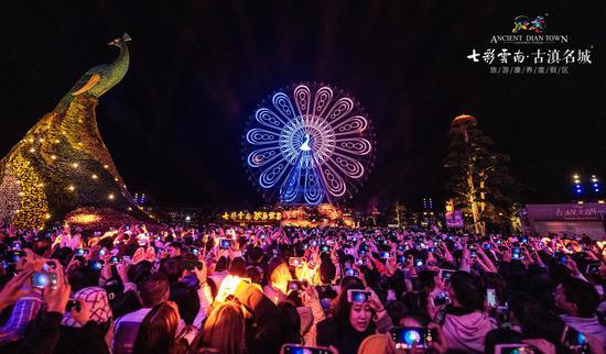 嘻哈、摇滚、民谣风齐聚古滇星光跨年音乐节 引万人嗨唱不停歇