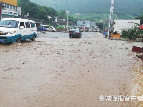 被泥石流冲刷的上江街