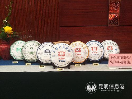 """第一名-""""大益""""牌经典7542普洱茶-记者黄彩英-摄"""
