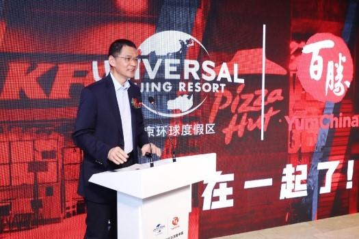 肯德基中国品牌总经理黄进栓(Johnson Huang)发布战略合作计划