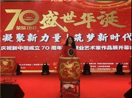 """汤萍参加中央统战部举办的""""庆祝新中国成立70周年自由职业艺术家作品展"""""""
