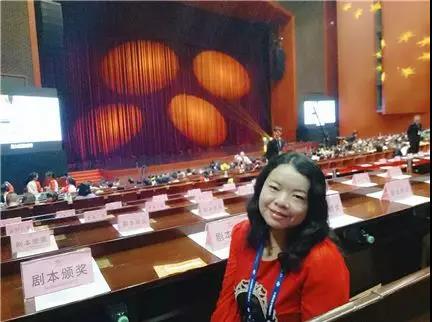 汤萍参加广州第十三届中国国际儿童电影节并获奖
