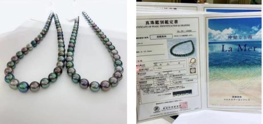 耀太珠宝公司 海水进口珍珠