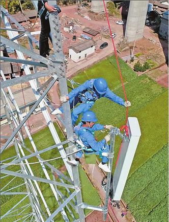 安装通信设备