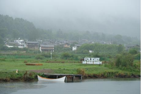 复游城·丽江地中海国际度假区及背后的玉龙村