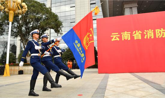 在新征程中创造新辉煌——砥砺奋进的云南消防救援队伍