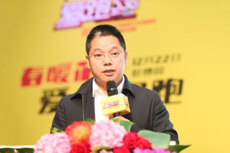 云南白药集团股份有限公司 药品事业部副总经理兼市场总监林海军先生致辞