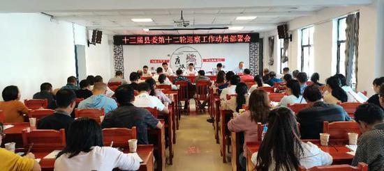 镇沅:启动第十二轮巡察 实现113个村(社区)巡察全覆盖