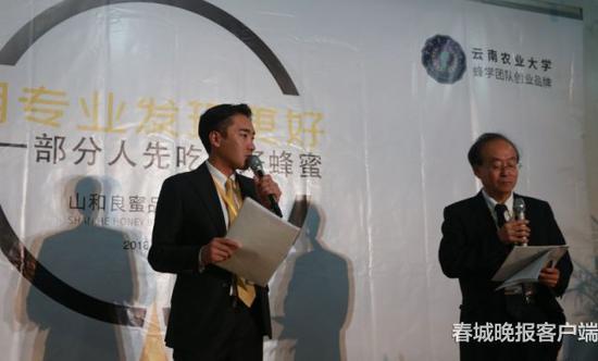 日本代表发言