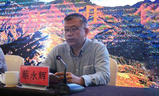 云南省文化和旅游厅文物处处长、省文物局副局长蔡永辉讲话