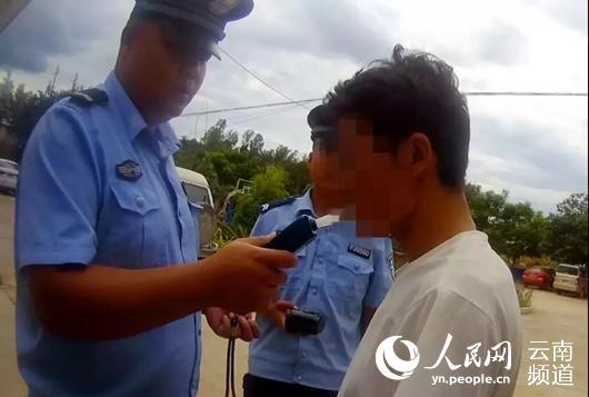 大姚警方 供图