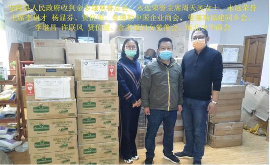旅缅华人爱心捐赠的医疗物资