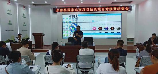 永善蜂巢电子商务有限公司大区经理徐家博介绍项目进度