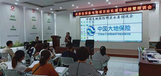 中国大地保险公司昭通区经理介绍保险业务