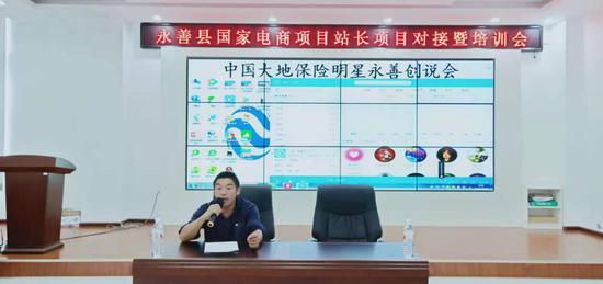 永善县工信商科局副局长胡彬发表讲话
