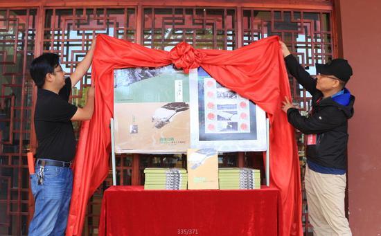 《滇缅公路通车八十周年》纪念邮册揭幕现场
