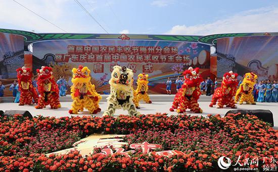 广东梅州分会场舞狮表演。
