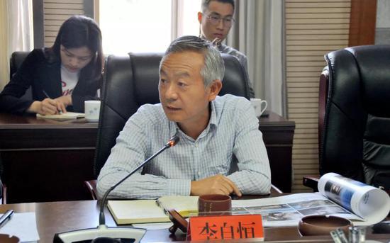 县人大常委会主任李自恒讲话