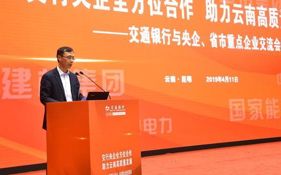交通银行公司机构业务部副总经理郑智勇主持交流