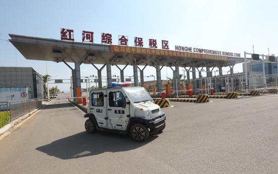 红河综合保税区 杨峥 摄