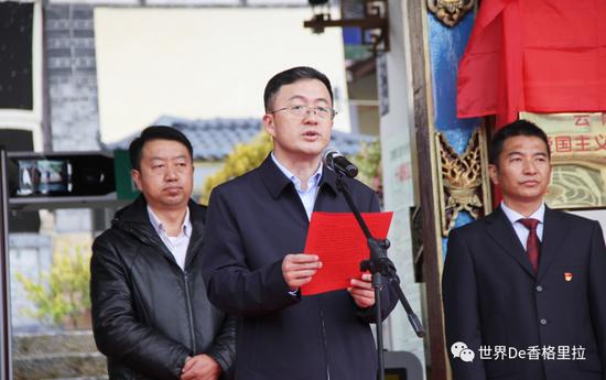 州委常委、州委宣传部长孔维华出席揭牌仪式并致辞。