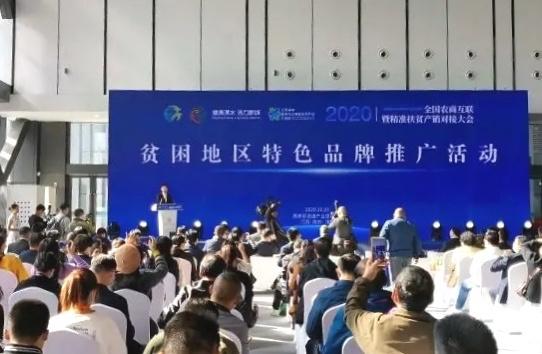 云南62家企业达成上亿元优质特色农产品采购协议