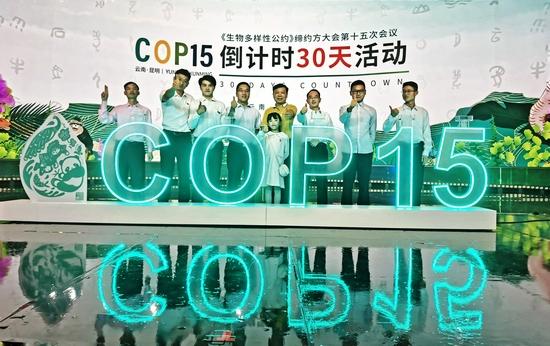 COP15知识挑战赛代表选手合影(刘怡摄)