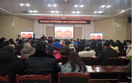 镇沅积极开展学习贯彻党的十九届五中全会精神宣讲活动