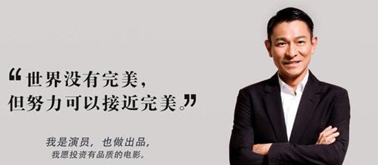 """逆袭刘德华:从""""刘赔钱""""到""""刘金手"""" 刘天王到底是不是好投资人?"""