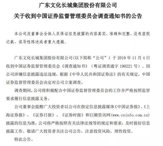http://www.reviewcode.cn/jiagousheji/90920.html