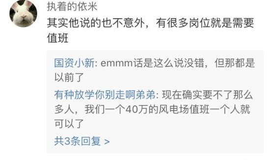 """还有网友开始调侃""""上班摸鱼刘慈欣""""。"""