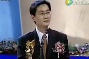 马化腾珍贵视频:推销QQ曾遭海尔张瑞敏拒绝