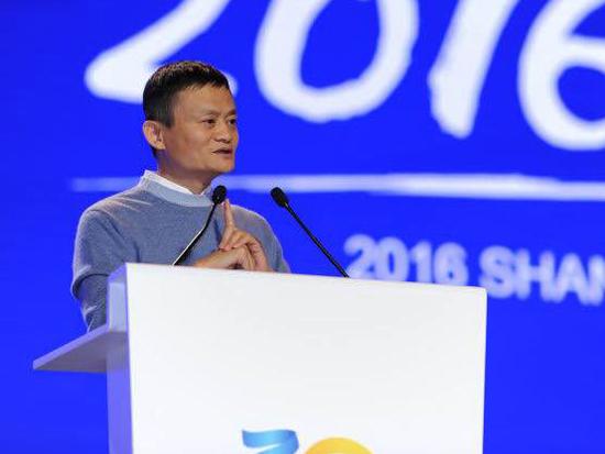 浙商总会会长、阿里巴巴集团董事局主席马云
