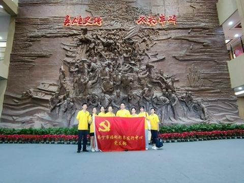 南宁市福彩中心党支部赴全州湘江战役纪念馆开展主题教育活动