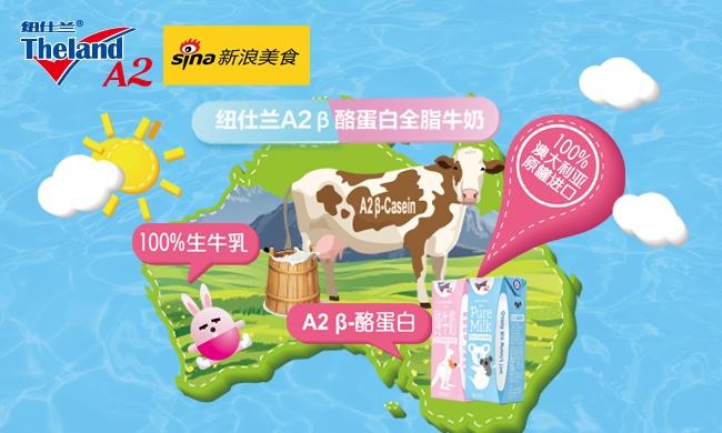 【微博福利派送】六一儿童节特别企划