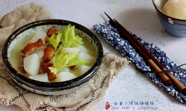 【白萝卜清炖腊猪肠】清爽温润的节后营养汤