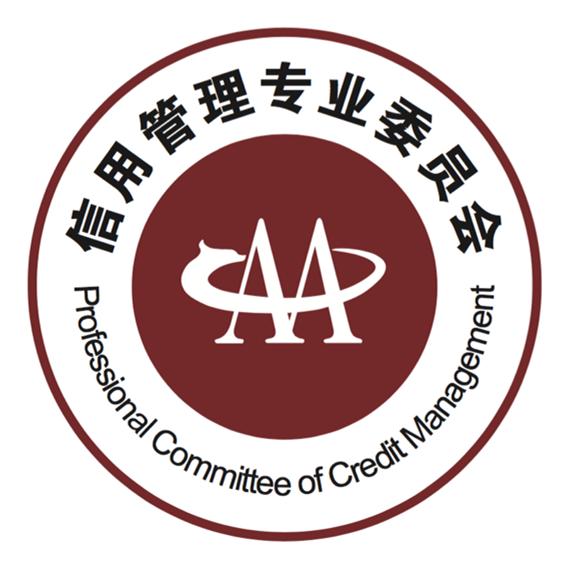 全联并购公会信用管理专委会