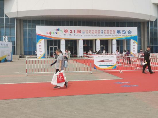 第21届北京国际幼教展