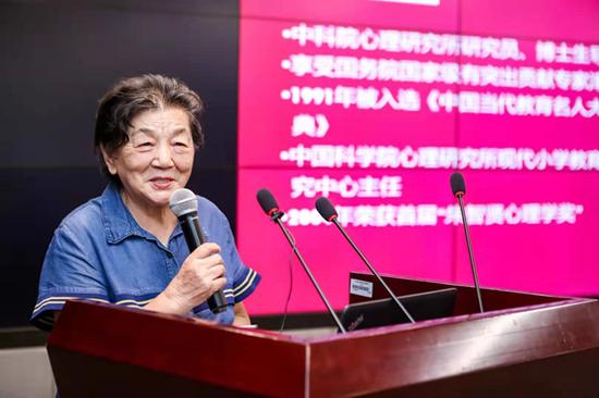 中国科学院心理研究所研究员张梅玲