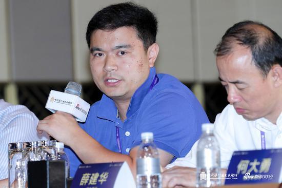 网商银行冯亮:智慧金融需要实现